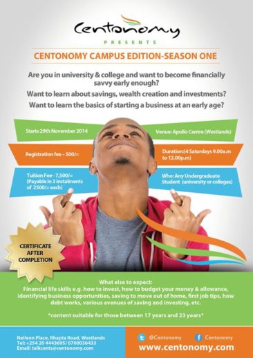 Centonomy Campus Edition Season One